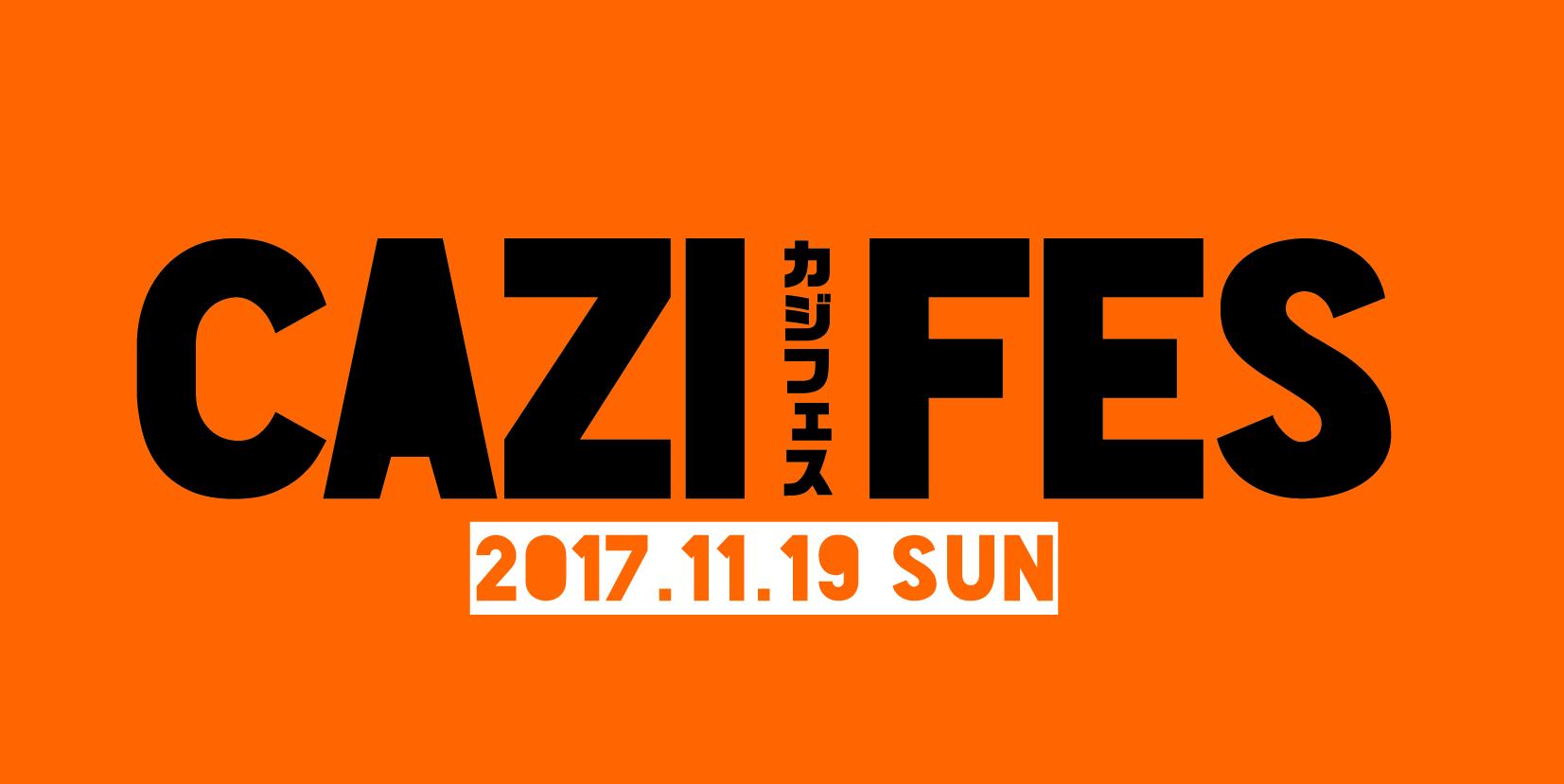 CAZIFES2017_LOGO