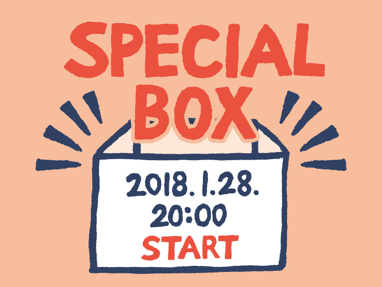 760_570_strato_special-box_D